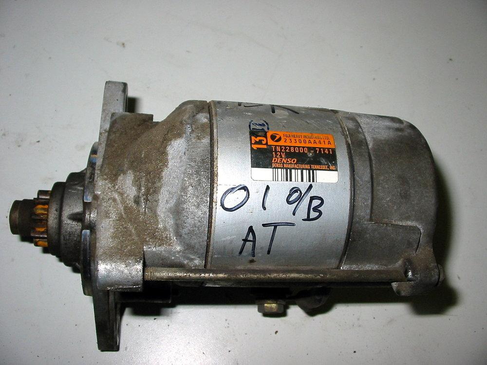 Starter motor (00-04 Legacy)