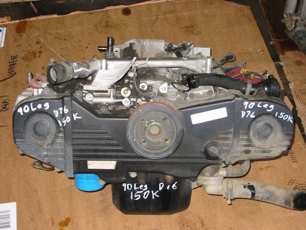 Engine, EJ22 (1990-1994 Legacy)