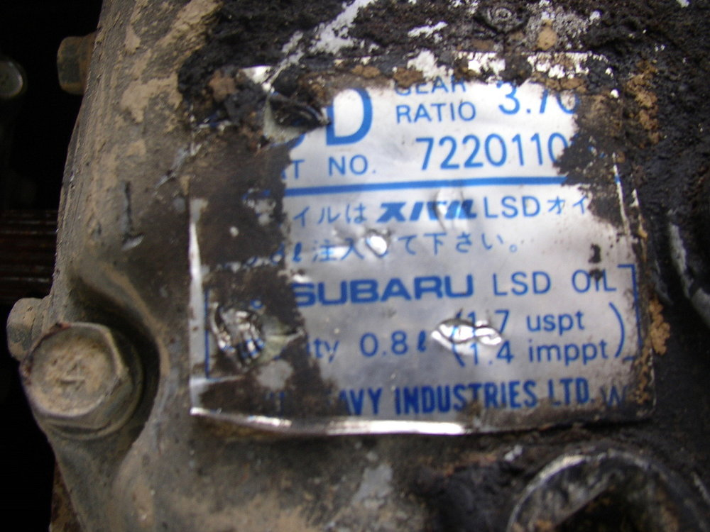 Differential, 3.7 LSD (85-94 Loyale)
