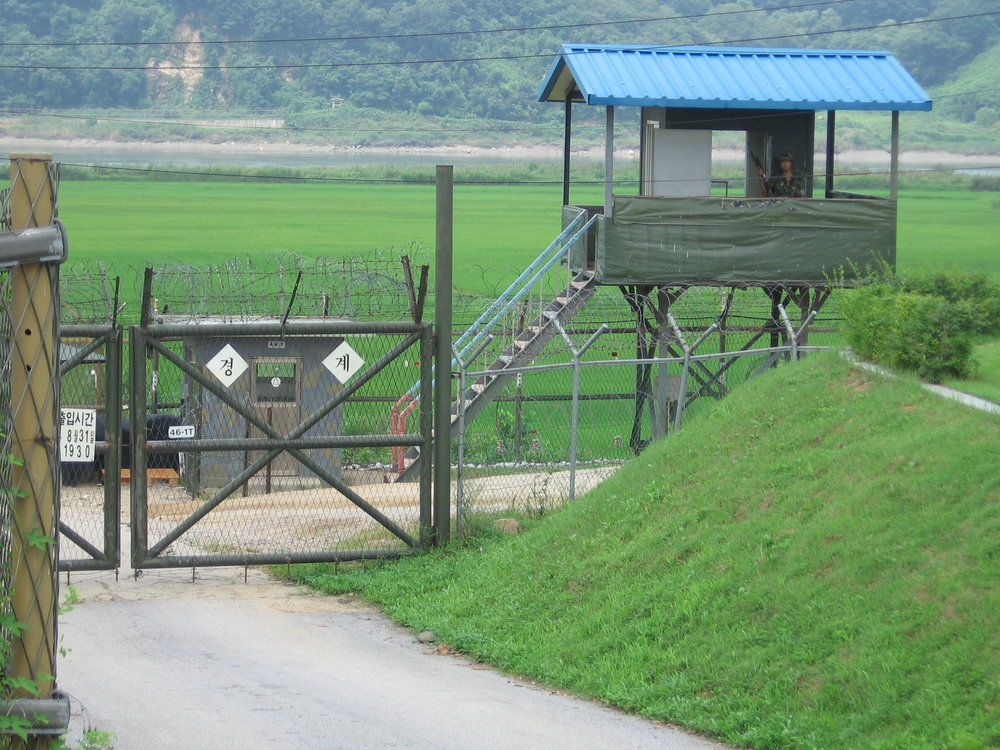 A guard tower at the DMZ