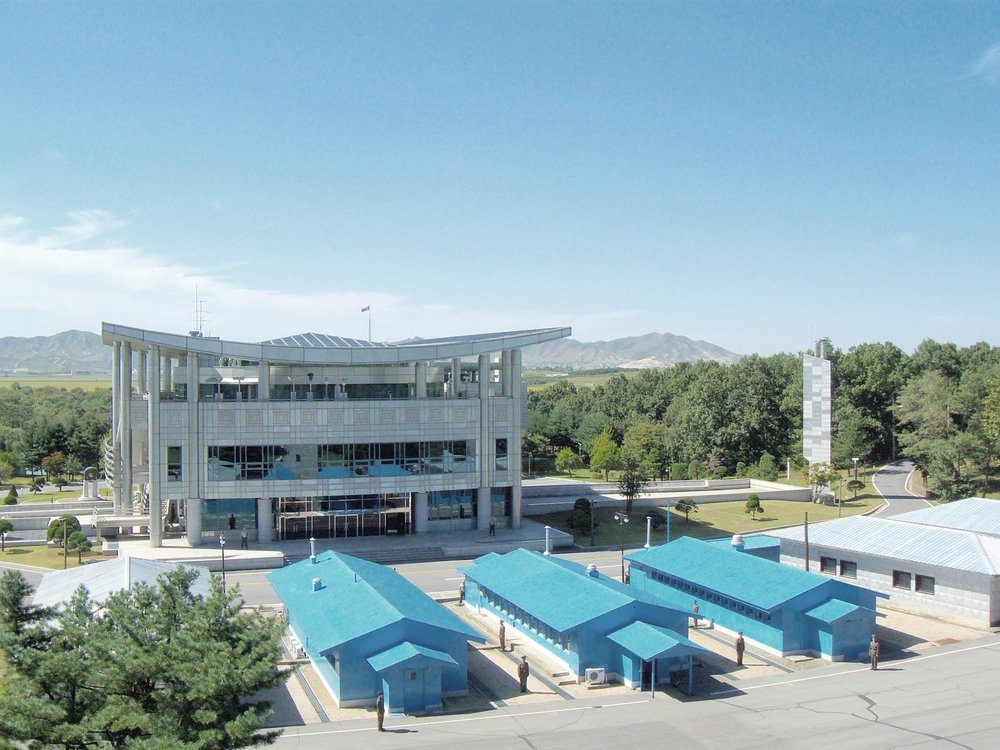 A view of the Joint Security Area from the North Korean side