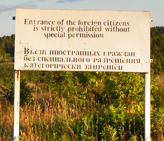 Entrance to a closed Russian city.