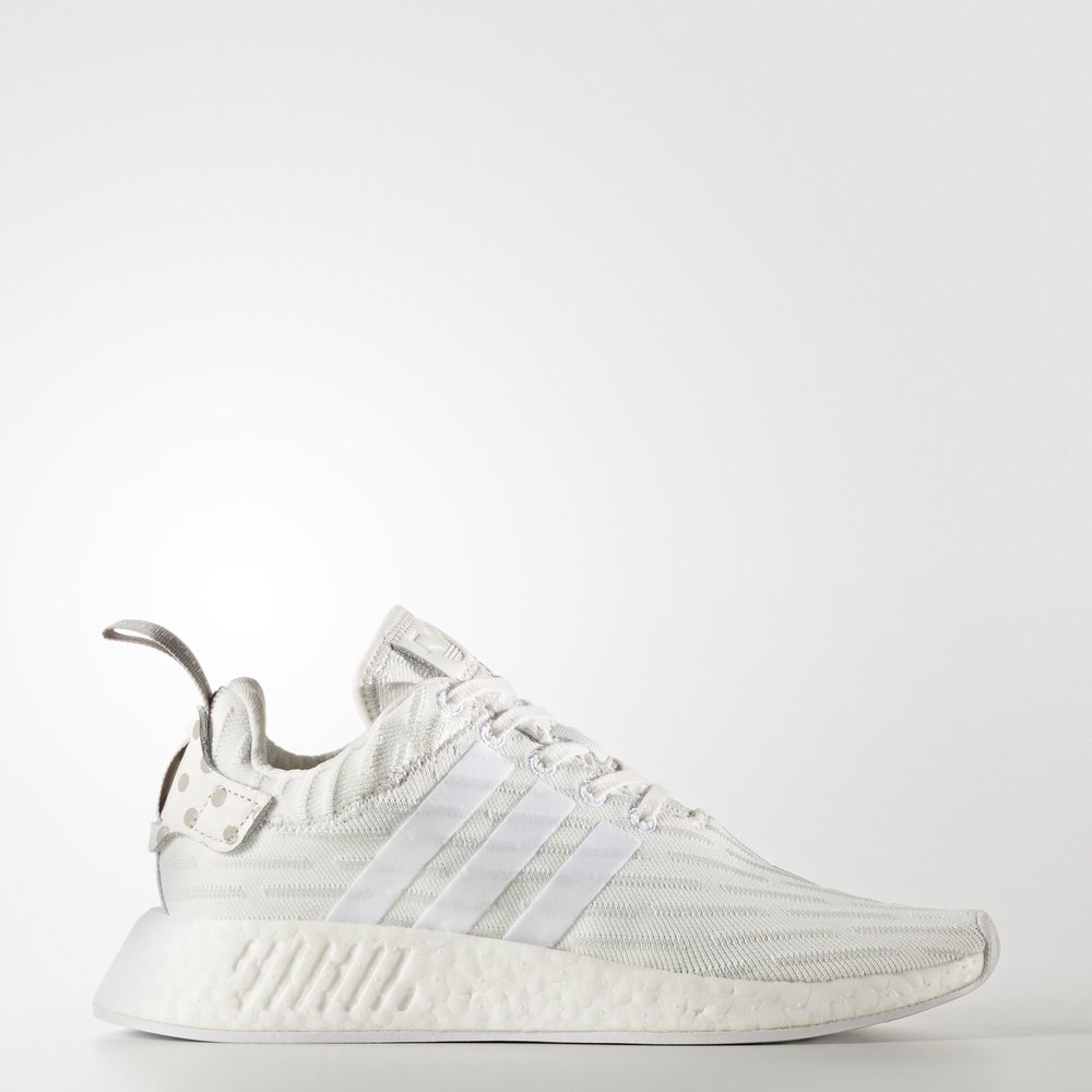 Shoes: Adidas NMD (old) Similar Style $130