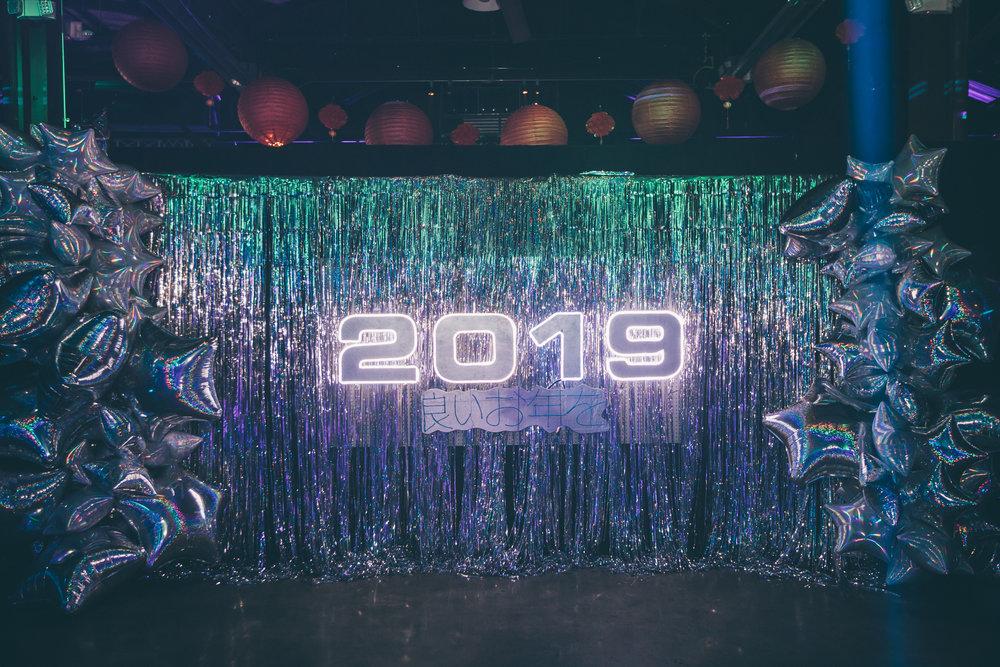 2019 instagram backdrop