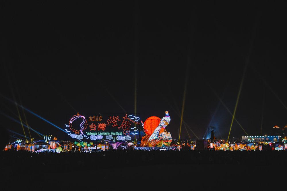 taiwan chia yi lantern 2018