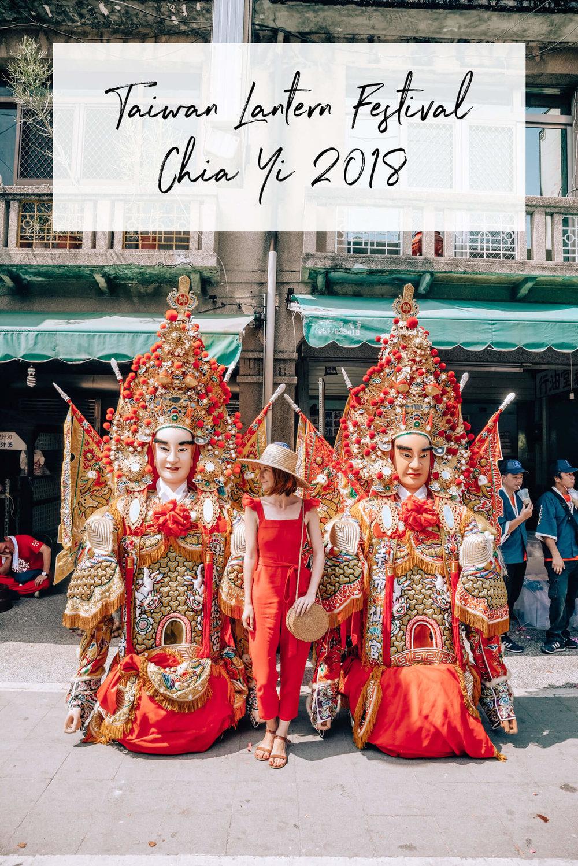 TaiwanLanternFestival-1.jpg