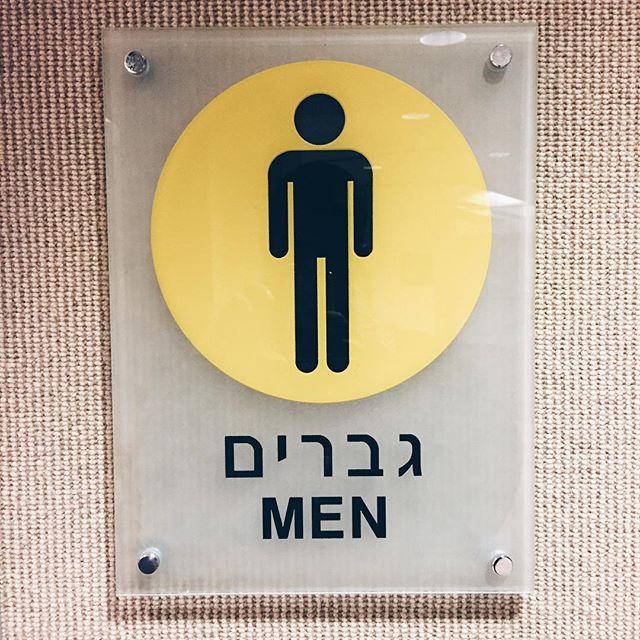 #shalom // Hello #TelAviv !!! Si hay un paraíso para el mundo #Gay yo podría decir que podría ser aquí! Hombres guapísimos por todos lados! #InLove #TLV #Israel #TLVGay #IsraelGay #ElDiarioGay