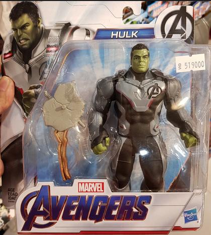 Hulk Toy.png