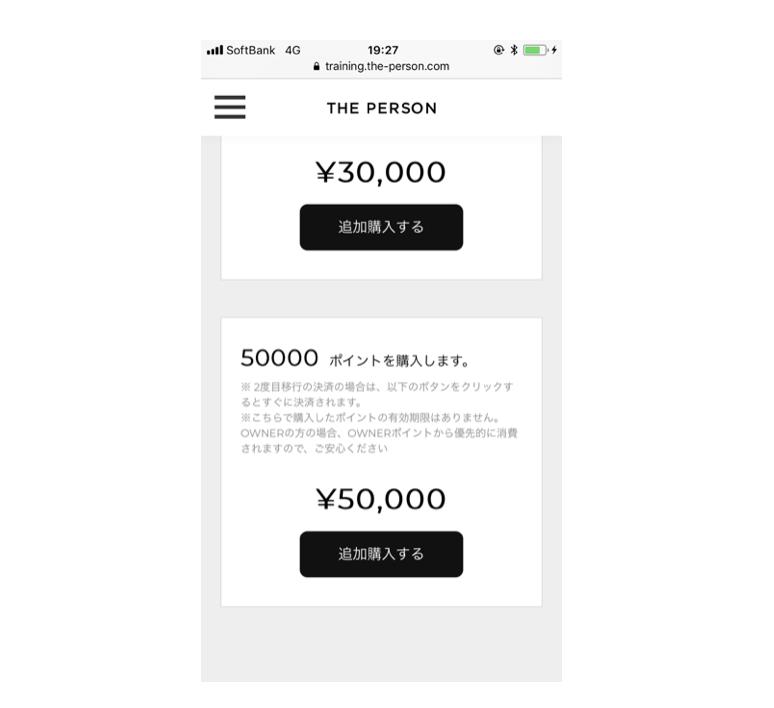 スクリーンショット 2018-08-07 15.39.33.png