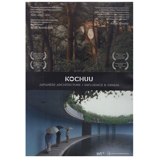 Kochuu Japanese Architecture-archisoup-architecture-movies-architect-films-architectural-documentaries