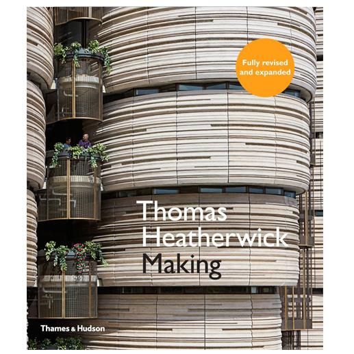 Thomas Heatherwick Making.jpg