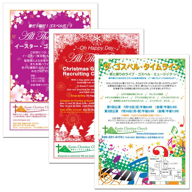 Kanto CC - Posters 1.jpg