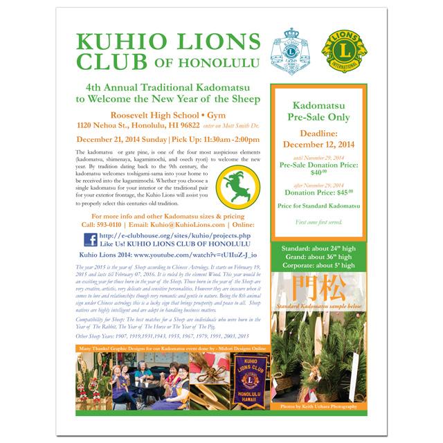 Kuhio Lions Club - Kadomatsu 1.jpg