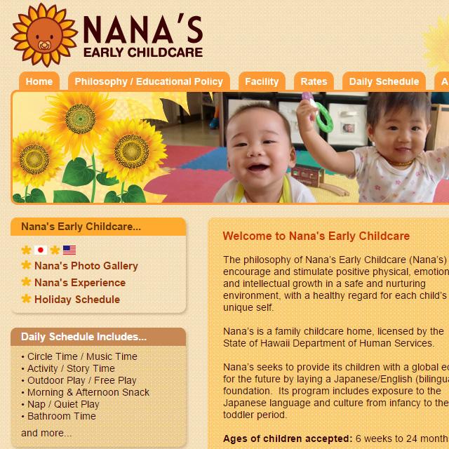 web_nana.jpg