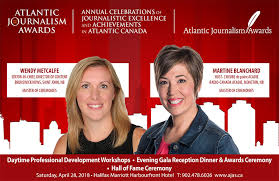 Atlantic Journal Awards will be presented later this month in Halifax.