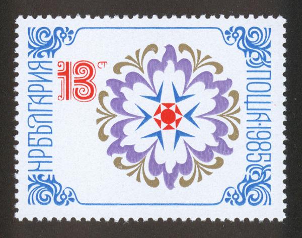 Nova-Godina-08-1