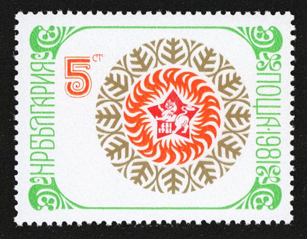 Nova-Godina-13-1
