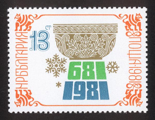 Nova-Godina-14-1