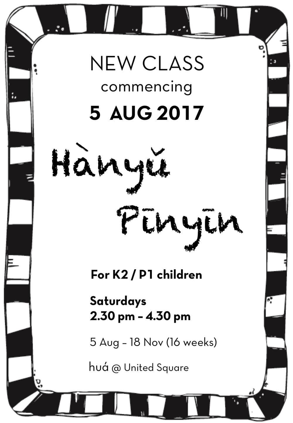 Hua_Language_Hanyu_Pinyin_K2_P1.png