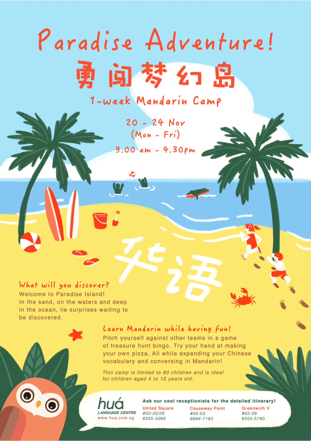 hua_language_mandarin_camp_paradise_adventure.png