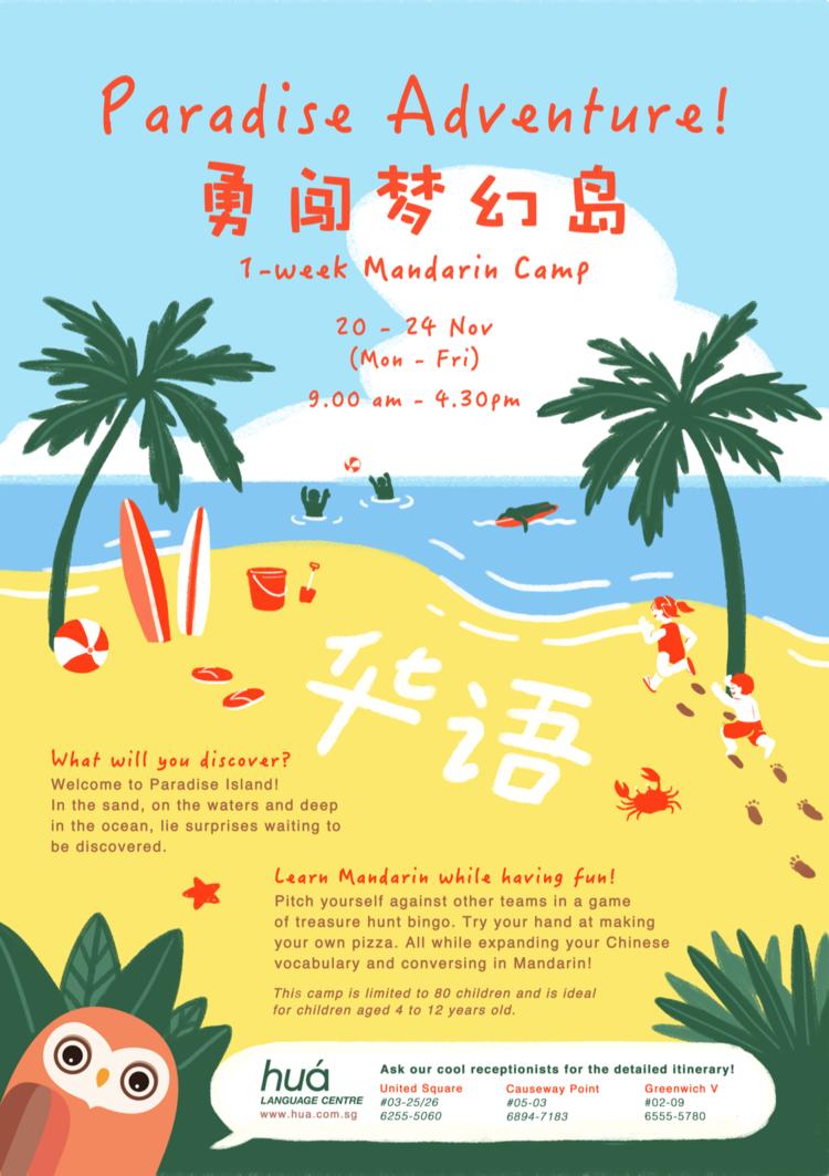 Holiday camp paradise adventure hua language centre chinese holiday camp paradise adventure hua language centre chinese enrichment courses in singapore solutioingenieria Image collections