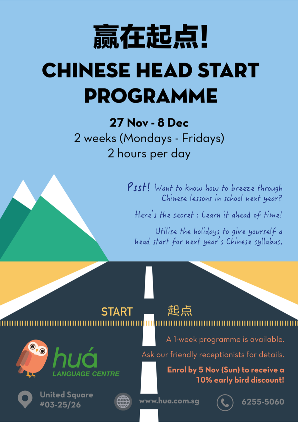 Head Start Programme (FB).png