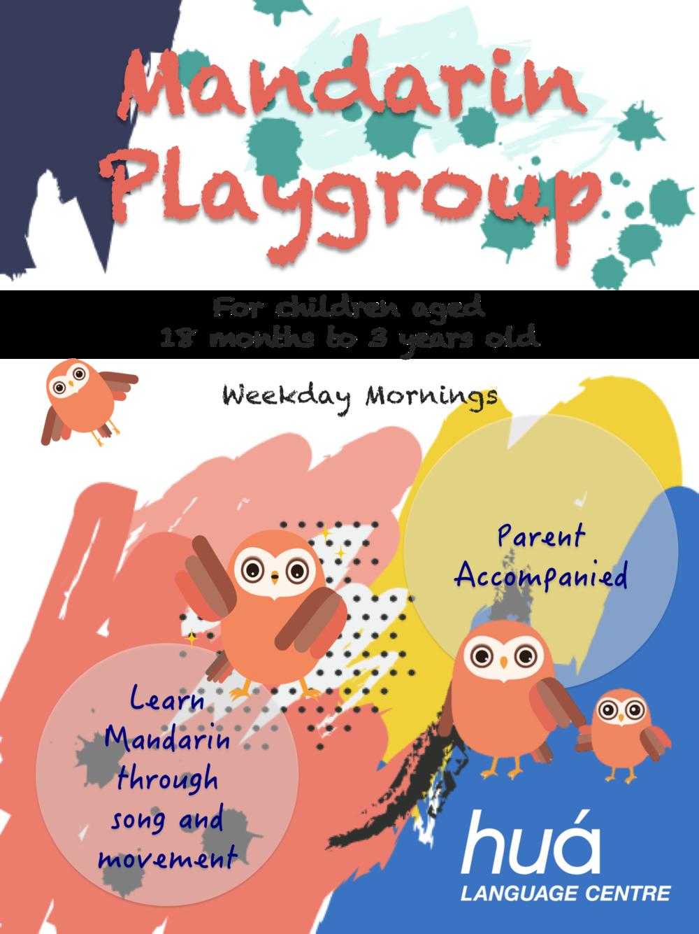 hua_language_mandarin_playgroup.png