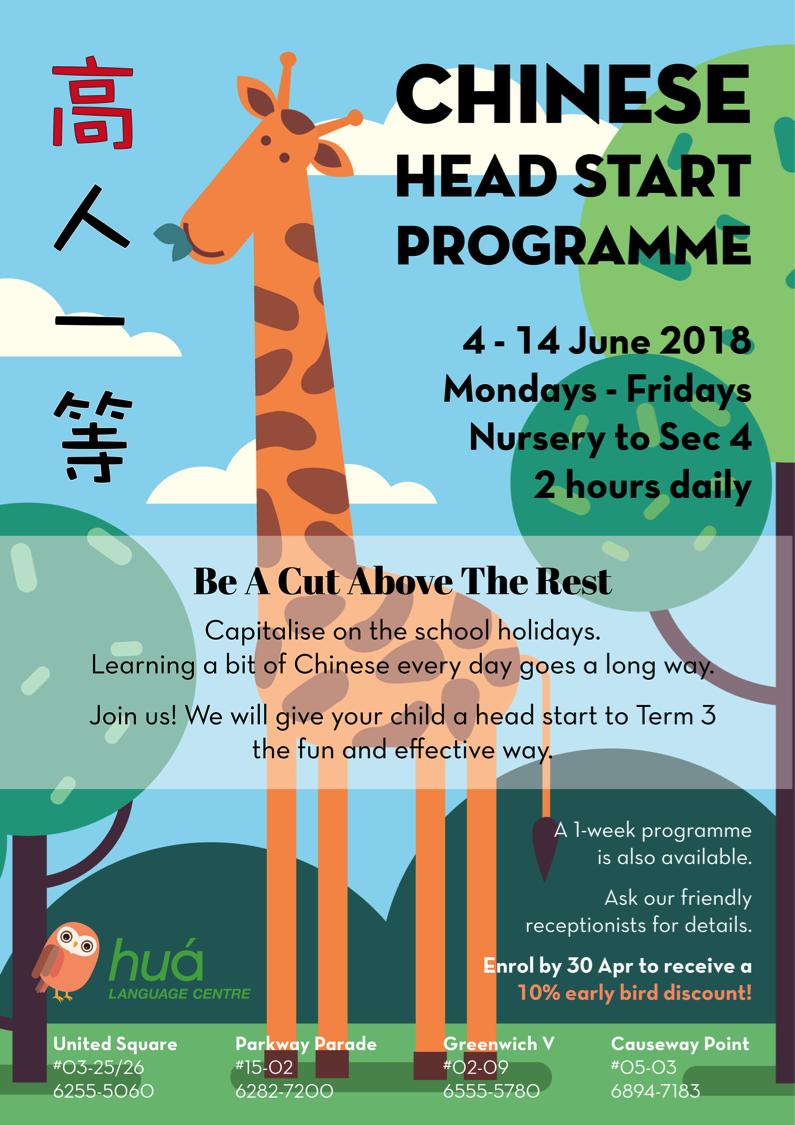 Head Start Programme 2018 06 (FB).png