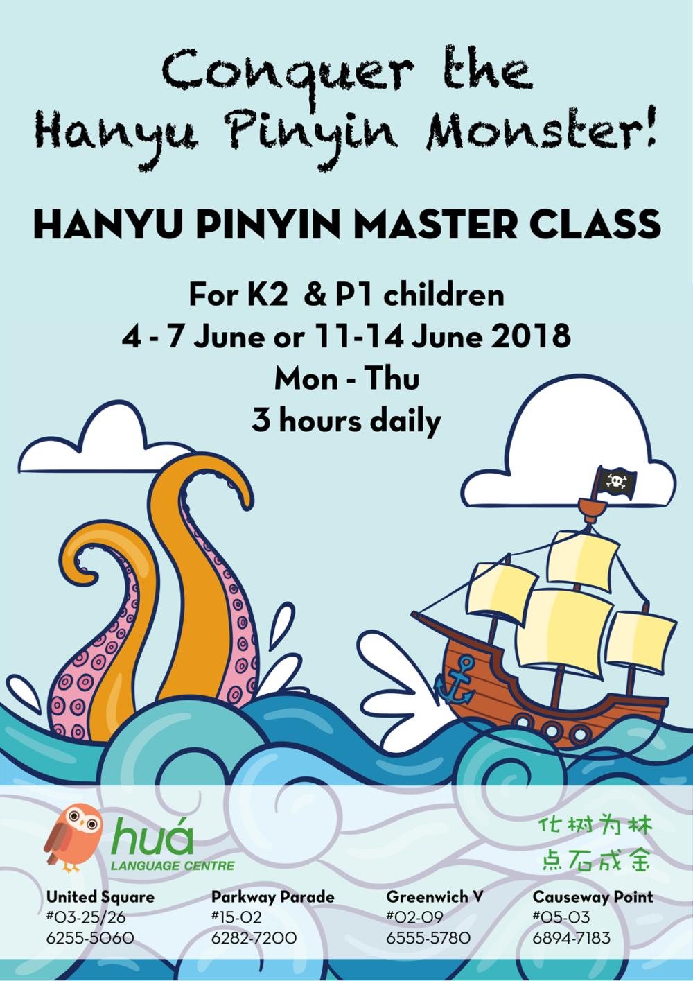 Hanyu Pinyin Master Class.png