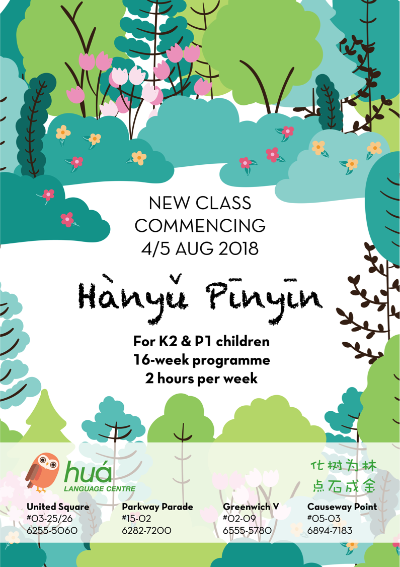 Aug 2018 Hanyu Pinyin Course (FB).png