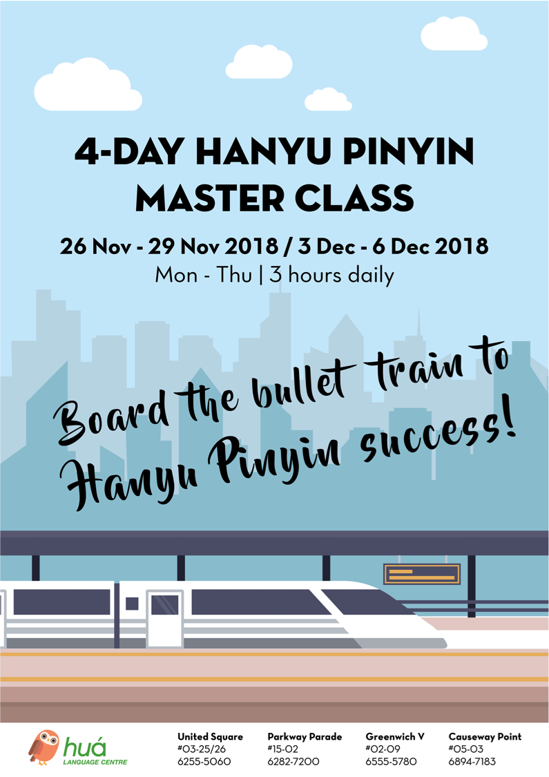 2018 12 Hanyu Pinyin Master Class (FB).png