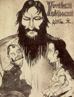 rasputin puppet master.jpg
