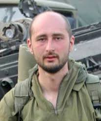 Ukraine-based Russian journalist Arkady Babchenko