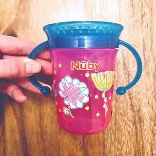 Nuby 360 cup