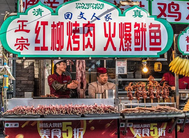Anyone eat octopus on a stick last night?!? China blog and photo gallery are up on our website. Hit the link in our bio if you need a few moments to recover from that Super Bowl Hangover! #whereveryouland