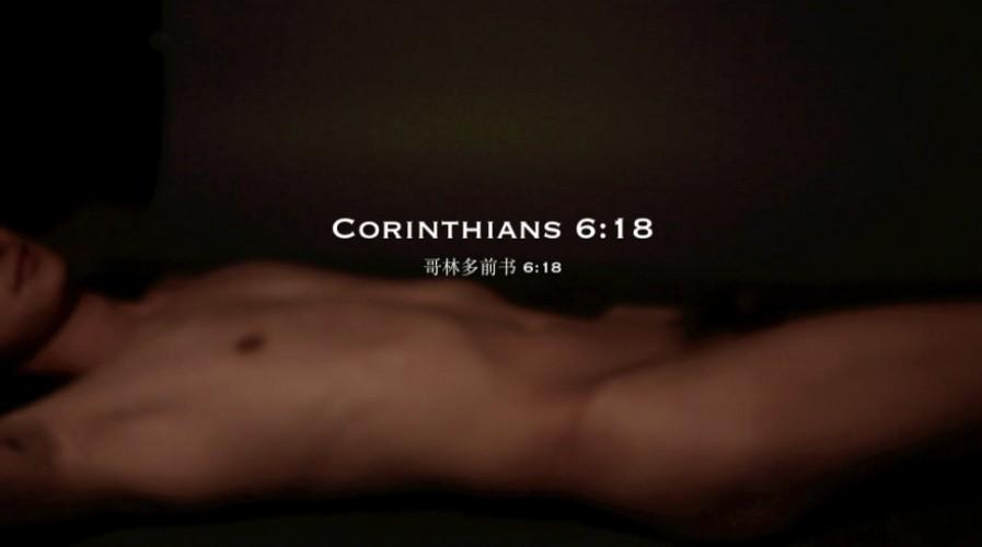 Corinthians 6:18 by Mei Le