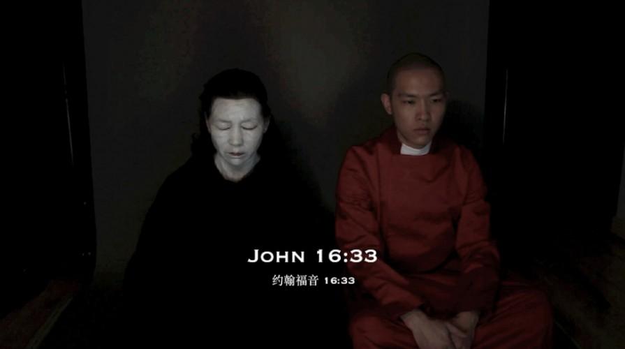 John 16:33 by Mei Le