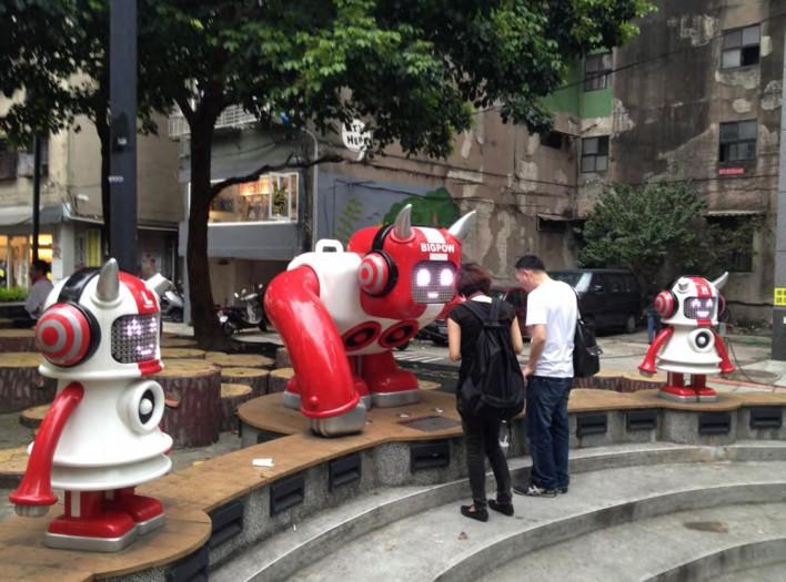 Stereo Robot Bigpow