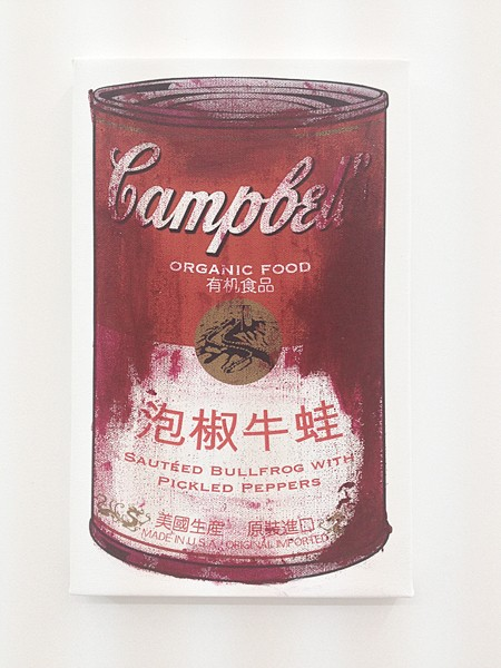 Campbell Soup Special for China