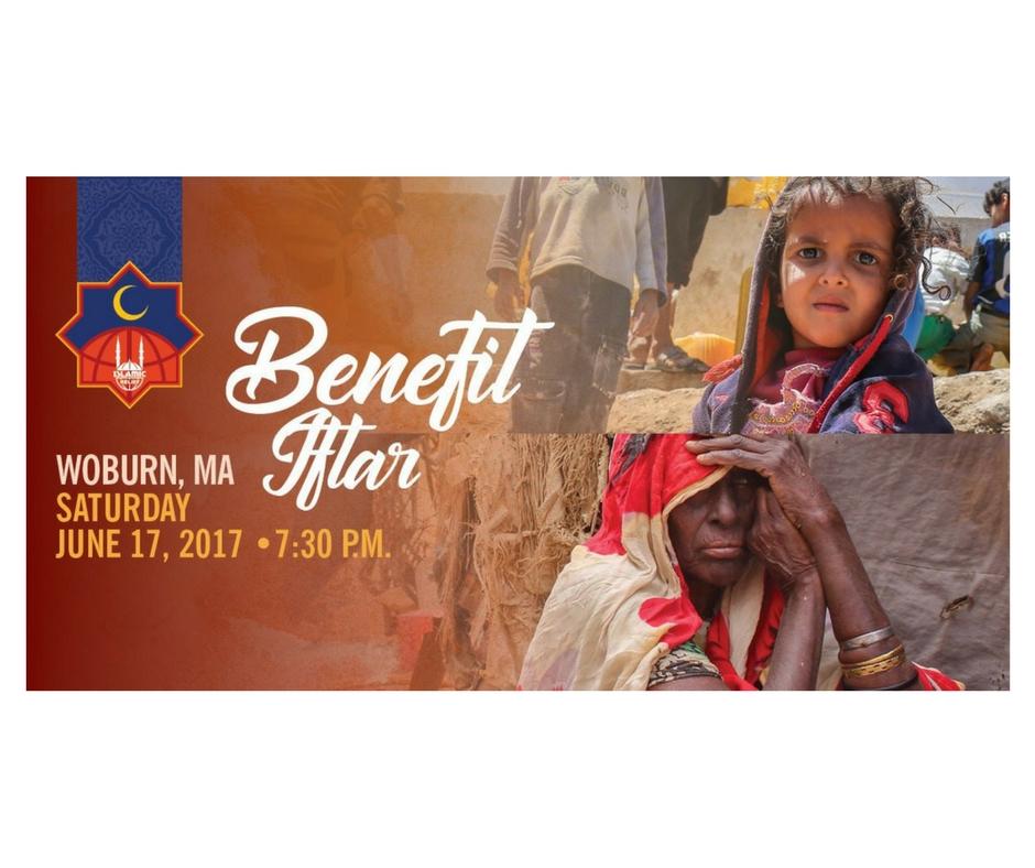 6/17 - Say NO to Famine Benefit Iftar,  Woburn, Massachusetts