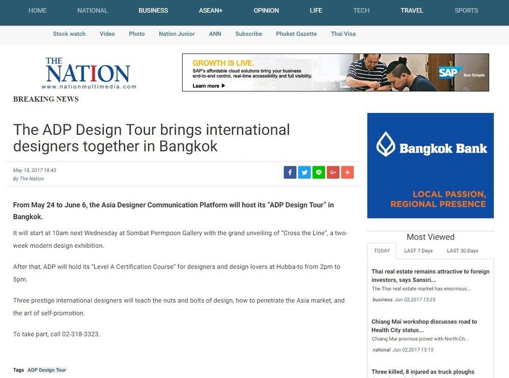 1. Nation Multimedia.jpg