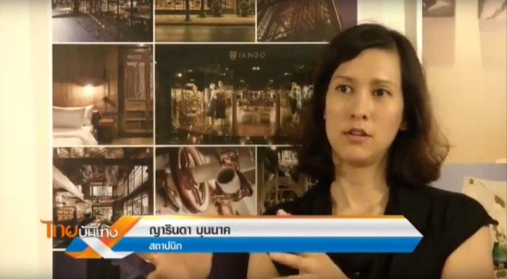 10. Thai PBS.jpg