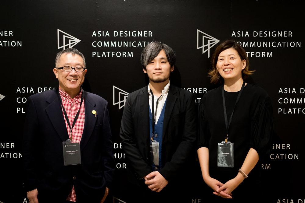 Japanese Graphic Designer Kazuhiro Sakamaki_ Ryohei Kishi and Fujito Sachiyo.jpg