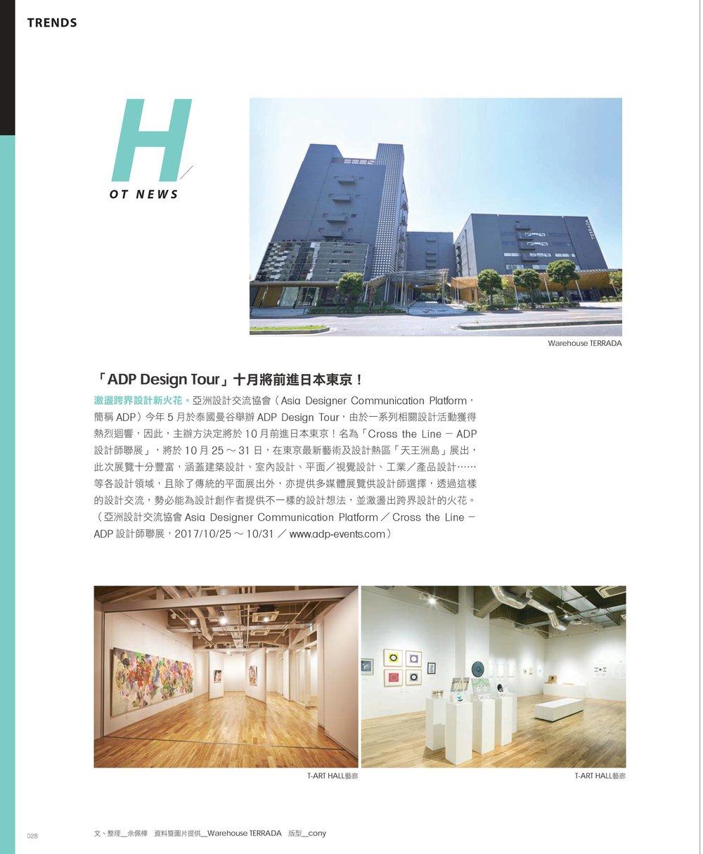 7. My Home Magazine (2).jpg