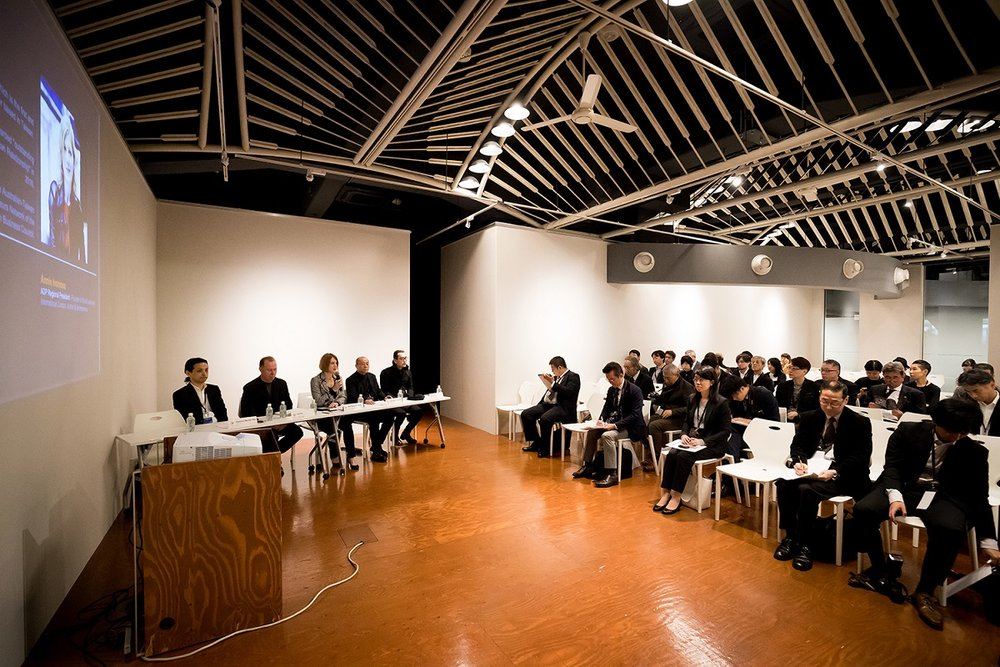 25th - 31st October, 2017        ADP Design Tour in Tokyo