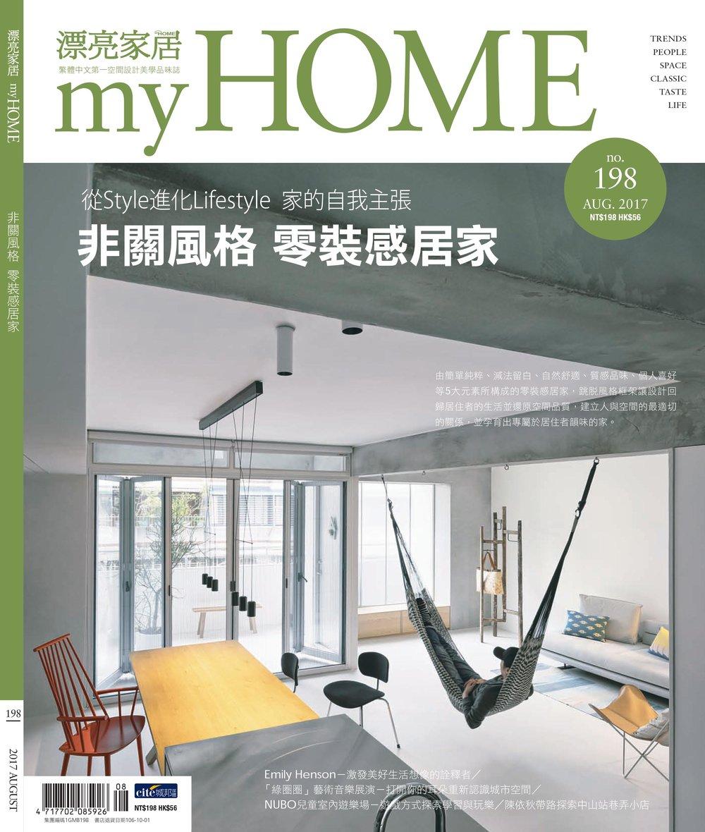 7. My Home Magazine (1).jpg