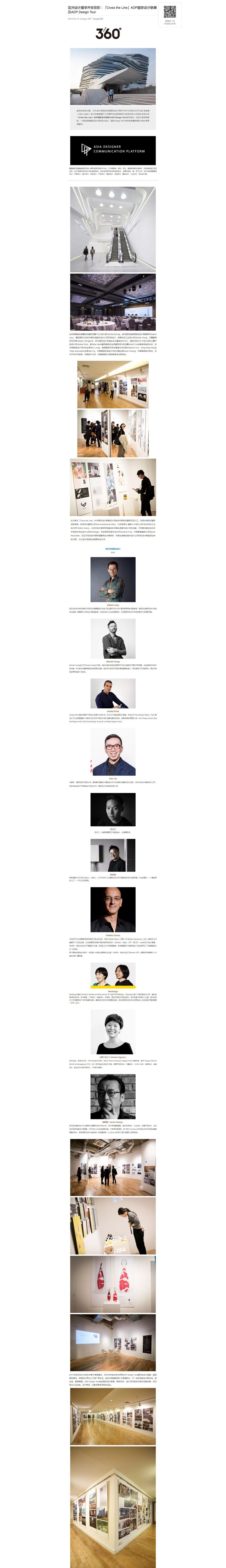 12.  Design 360°.jpg