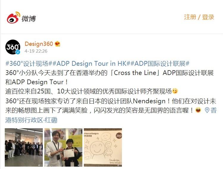 14.  Design 360°.jpg