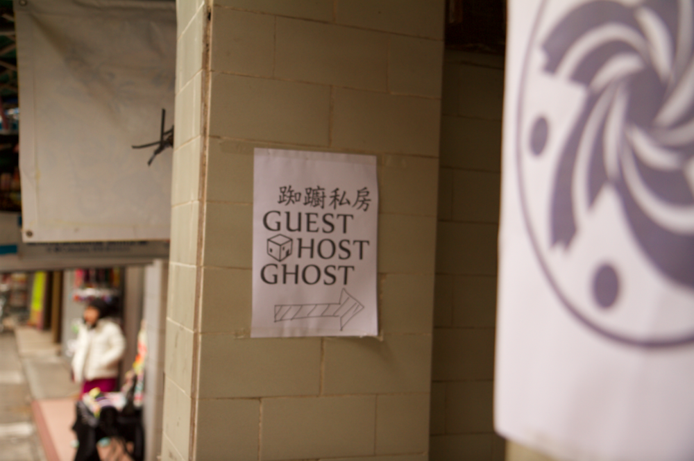 Guest Host Ghost 2015 Photo credit: Killie Burton