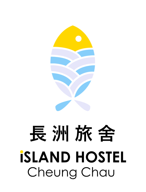 Island Hostel Cheung Chau 長洲旅舍